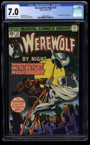 Werewolf By Night #33 CGC FN/VF 7.0 Off White to White 2nd Moon Knight!