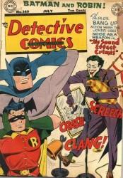 Detective Comics #149