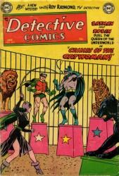 Detective Comics #203