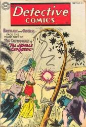 Detective Comics #211
