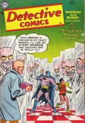 Detective Comics #213