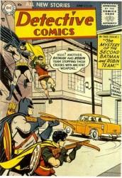 Detective Comics #220