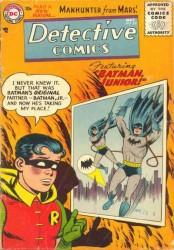 Detective Comics #231