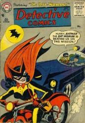 Detective Comics #233