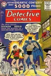 Detective Comics #234