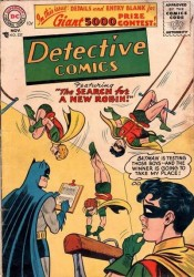 Detective Comics #237