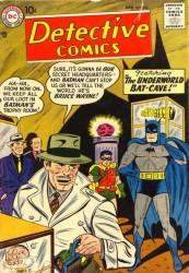Detective Comics #242