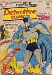 Detective Comics #243