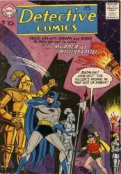 Detective Comics #246