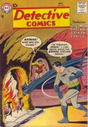Detective Comics #247