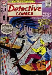 Detective Comics #248