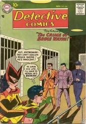 Detective Comics #249