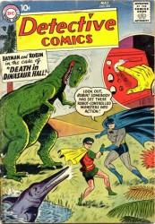 Detective Comics #255