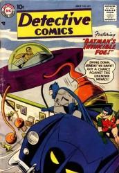 Detective Comics #257