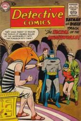 Detective Comics #262