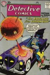 Detective Comics #266 Batman!