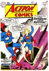 Action Comics #252 1st Supergirl!