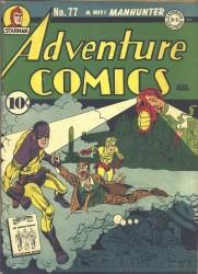 Adventure Comics #77