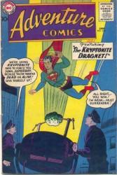 Adventure Comics #256