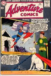 Adventure Comics #269
