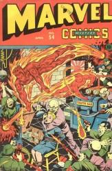 Marvel Mystery Comics #54