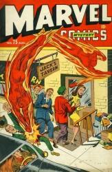 Marvel Mystery Comics #75