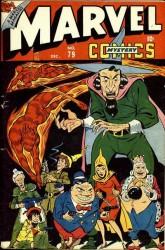 Marvel Mystery Comics #79