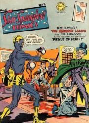 Star Spangled Comics #12