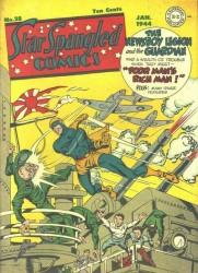 Star Spangled Comics #28