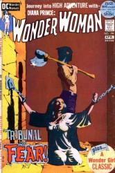 Wonder Woman #199