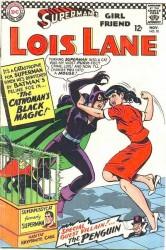 Superman's Girl Friend, Lois Lane #70