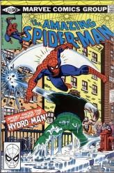Amazing Spider-Man #212