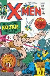 X-Men #10 1st Ka-Zar!