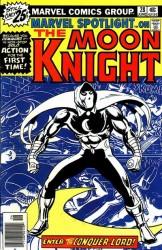 Marvel Spotlight #28 1st Solo Moon Knight!