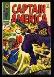 Captain America #108 VF 8.0 White Pages Marvel Comics
