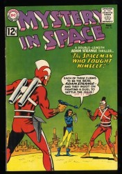 Mystery In Space #74 VF- 7.5 White Pages Bethlehem