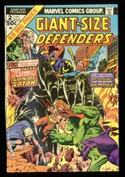 Giant-Size Defenders #2 VF 8.0