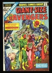 Giant-Size Avengers #4 VF- 7.5 Marriage of Vision and Scarlet Witch!