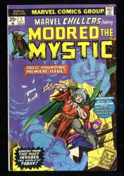 Marvel Chillers #1 VG+ 4.5 1st Modred the Mystic!
