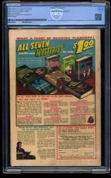 Back Cover Detective Comics 205
